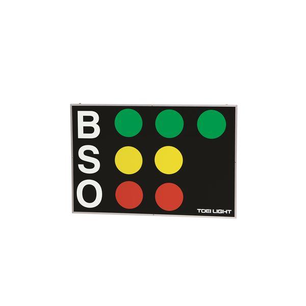 直送・代引不可TOEI LIGHT(トーエイライト) ベースボールカウンター B3660別商品の同時注文不可