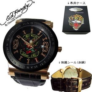 直送・代引不可ed hardy(エドハーディー) 腕時計 メンズ/レディース【AD-RG0088】別商品の同時注文不可