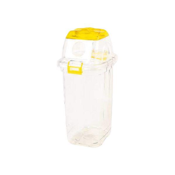直送・代引不可空き缶/ペットボトル用ダストボックス DB-28Y別商品の同時注文不可