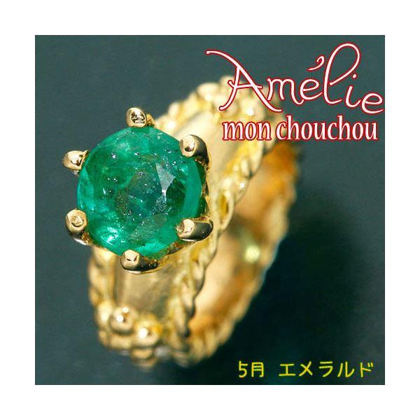 直送・代引不可amelie mon chouchou Priere K18 誕生石ベビーリングネックレス (5月)エメラルド別商品の同時注文不可