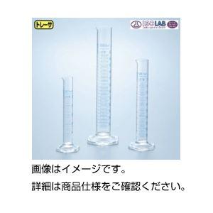直送・代引不可(まとめ)メスシリンダー (ISOLAB)500ml【×3セット】別商品の同時注文不可