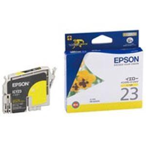 直送・代引不可(業務用40セット) EPSON エプソン インクカートリッジ 純正 【ICY23】 イエロー(黄)別商品の同時注文不可