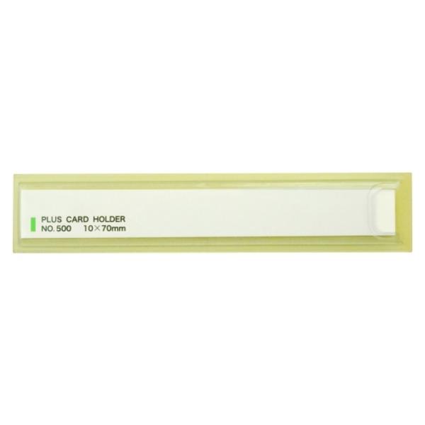 直送・代引不可(業務用20セット) プラス 粘着剤付カードホルダー LA-500ST 100枚別商品の同時注文不可