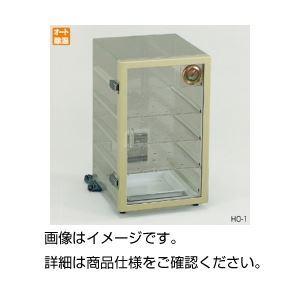 直送・代引不可オートドライデシケーターHO-2別商品の同時注文不可
