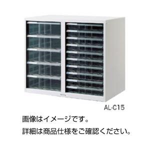 直送・代引不可整理ケース AL-C15別商品の同時注文不可
