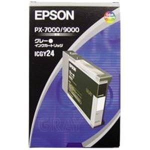直送・代引不可(業務用10セット) EPSON エプソン インクカートリッジ 純正 【ICGY24】 グレー(灰)別商品の同時注文不可