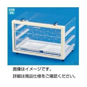直送・代引不可横型デシケーター L-1留金ロック 透明別商品の同時注文不可