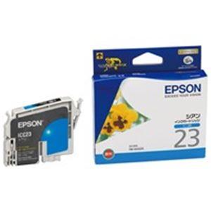 直送・代引不可(業務用40セット) EPSON エプソン インクカートリッジ 純正 【ICC23】 シアン(青)別商品の同時注文不可