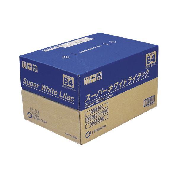 直送・代引不可 (業務用セット) 王子製紙 スーパーホワイトライラック SWLB4 500枚×5冊入 【×2セット】 別商品の同時注文不可