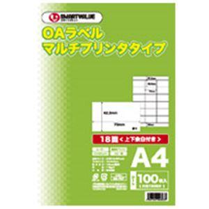 直送・代引不可(業務用3セット) ジョインテックス OAマルチラベル 18面 100枚*5冊 A239J-5別商品の同時注文不可