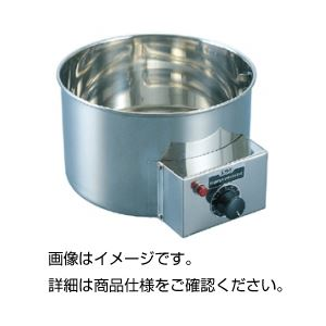 直送・代引不可簡易型オイルバスOB-2φ210 750W別商品の同時注文不可
