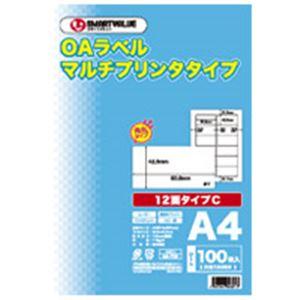 直送・代引不可 (業務用3セット) ジョインテックス OAマルチラベルC 12面100枚*5冊 A237J-5 別商品の同時注文不可