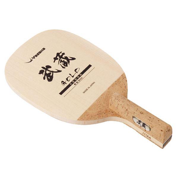 直送・代引不可ヤサカ(Yasaka) 日本式ペンホルダーラケット 武蔵 GOLD W76別商品の同時注文不可