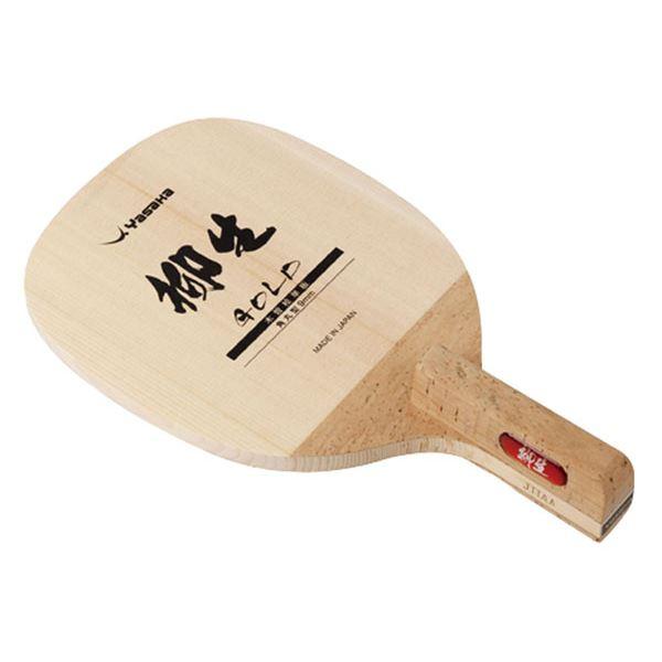 直送・代引不可ヤサカ(Yasaka) 日本式ペンホルダーラケット 柳生 GOLD W86別商品の同時注文不可