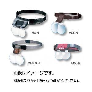 直送・代引不可双眼ヘッドルーペ MGL-N別商品の同時注文不可
