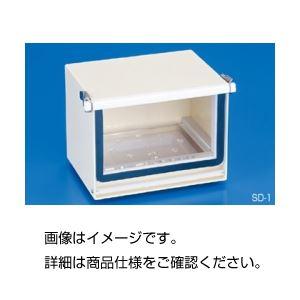 直送・代引不可(まとめ)小型デシケーターSD-1【×3セット】別商品の同時注文不可