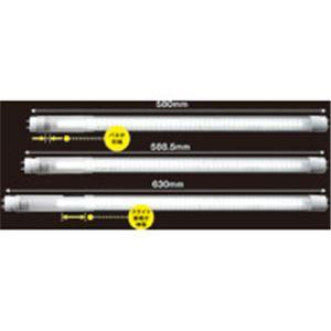 直送・代引不可 (業務用3セット) エム・システム技研 16・20・30形直管LED 昼白色 LS600EX-U1-N 別商品の同時注文不可