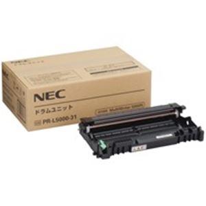 直送・代引不可(業務用2セット) NEC ドラムカートリッジ PR-L5000-31別商品の同時注文不可