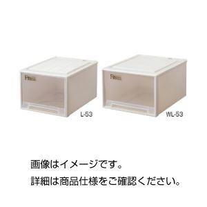 直送・代引不可(まとめ)収納ケース<幅440mm>WL-53【×3セット】別商品の同時注文不可