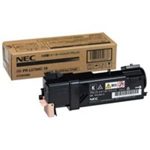 直送・代引不可(業務用5セット) NEC トナーカートリッジ 純正 【PR-L5700C-19】 大容量 ブラック(黒)別商品の同時注文不可