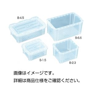 直送・代引不可(まとめ)ミニコンテナー(フタ付)B-1.5【×10セット】別商品の同時注文不可