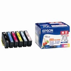 直送・代引不可(業務用5セット) EPSON エプソン インクカートリッジ 純正 【IC6CL70L】 6色パック 増量別商品の同時注文不可