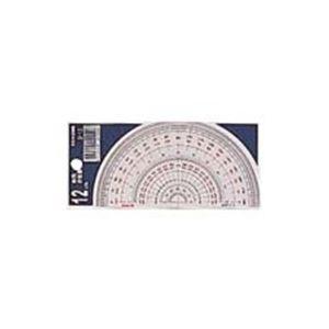 直送・代引不可(業務用200セット) コンサイス 半円分度器 S-12 12cm別商品の同時注文不可