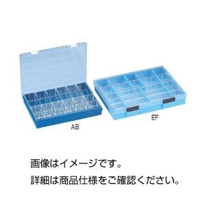 直送・代引不可(まとめ)パーツケース AB【×10セット】別商品の同時注文不可
