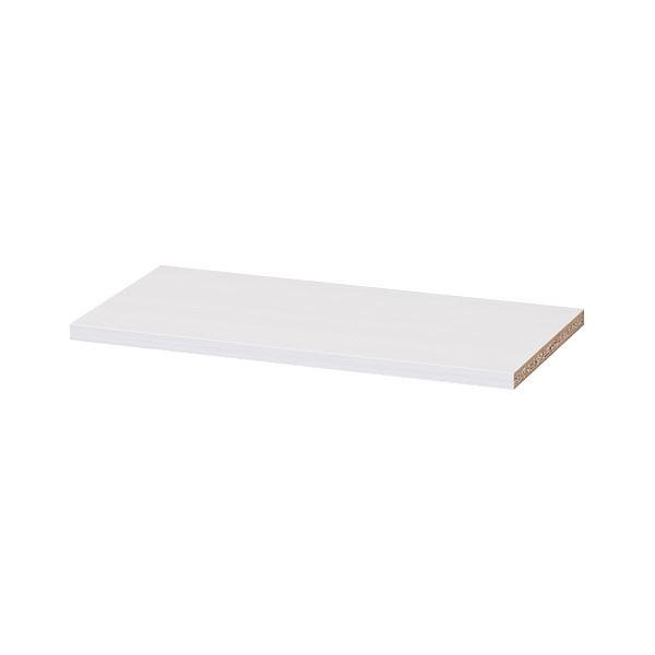 直送・代引不可(業務用10セット) 白井産業 木製棚タナリオ 追加棚板 TNL-T44 ホワイト別商品の同時注文不可