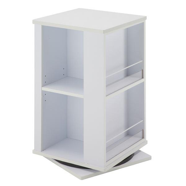 直送・代引不可あずま工芸 回転本棚 高さ72cm ホワイト JDB-5231別商品の同時注文不可