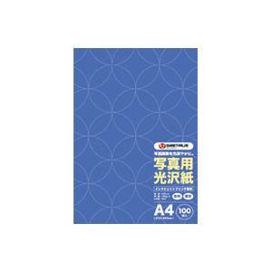 直送・代引不可 (業務用20セット) ジョインテックス 写真用光沢紙A4 100枚 A029J 別商品の同時注文不可