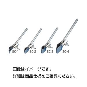 直送・代引不可(まとめ)ライトクランプ(オールステンレス) SC-1【×10セット】別商品の同時注文不可