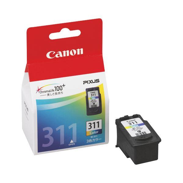 直送・代引不可(まとめ) キヤノン Canon FINEカートリッジ BC-311 3色一体型 2968B001 1個 【×3セット】別商品の同時注文不可