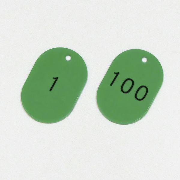 直送・代引不可番号小判札 小判札453-G(1~100) ■カラー:グリーン 【100枚1組】【代引不可】別商品の同時注文不可
