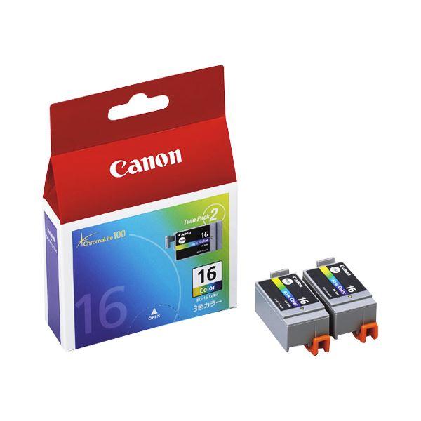 直送・代引不可(まとめ) キヤノン Canon インクタンク BCI-16CLR カラー 9818A001 1パック(2個) 【×3セット】別商品の同時注文不可