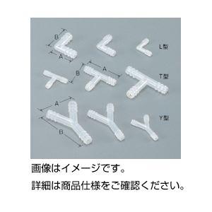 直送・代引不可 (まとめ)PPコネクター L-8L型(10個)【×10セット】 別商品の同時注文不可