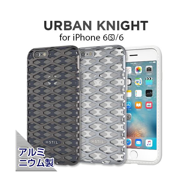 直送・代引不可stil iPhone6/6S URBAN KNIGHT Bar シルバー別商品の同時注文不可