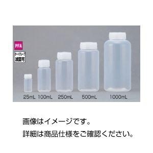 直送・代引不可(まとめ)PFAボトル広口 KW-25【×20セット】別商品の同時注文不可