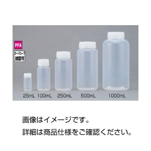 直送・代引不可(まとめ)PFAボトル広口 KW-1000【×3セット】別商品の同時注文不可