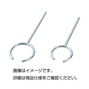 直送・代引不可 (まとめ)カットリング 130mm【×5セット】 別商品の同時注文不可
