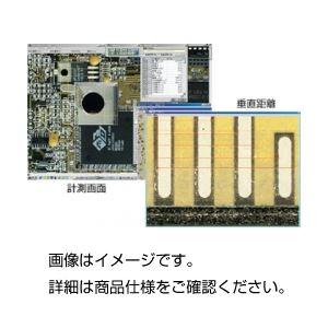 直送・代引不可画像寸法計測ソフトPixs2000別商品の同時注文不可