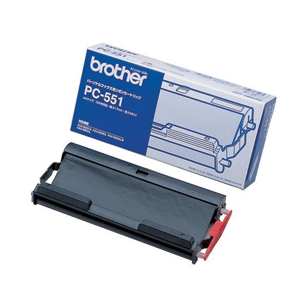 直送・代引不可(まとめ) ブラザー BROTHER リボンカートリッジ 42m PC-551 1個 【×8セット】別商品の同時注文不可