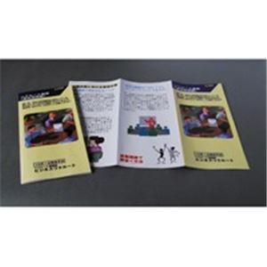 直送・代引不可(業務用50セット) 十千万 カラーレーザ用紙 LBP-186M-A4B A4 50枚別商品の同時注文不可, 和物屋:c2393aca --- ikoi-ryokan.jp