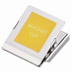 直送・代引不可(業務用20セット) ジョインテックス マグネットクリップ大 黄 10個 B149J-Y10 別商品の同時注文不可