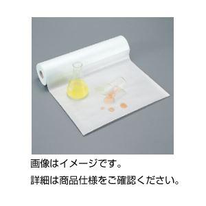 直送・代引不可 (まとめ)メディシート【×3セット】 別商品の同時注文不可