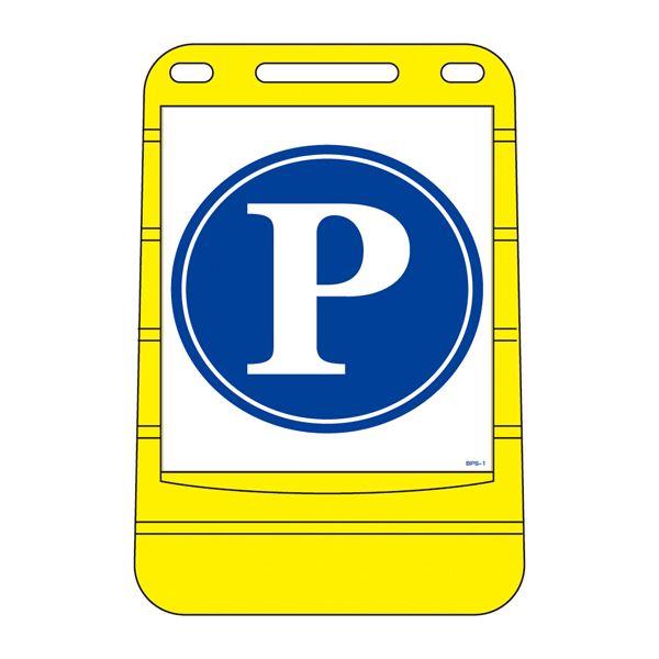 直送・代引不可 バリアポップサイン BPS-1 【単品】【代引不可】 別商品の同時注文不可