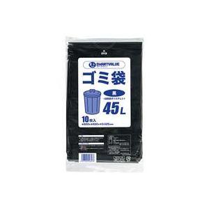 直送・代引不可(業務用200セット) ジョインテックス ゴミ袋 LDD 黒 45L 10枚 N210J-45別商品の同時注文不可