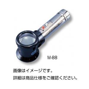 直送・代引不可(まとめ)フラッシュスケールルーペM-88【×3セット】別商品の同時注文不可