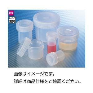 直送・代引不可 (まとめ)PFAジャー TPJ-7【×5セット】 別商品の同時注文不可