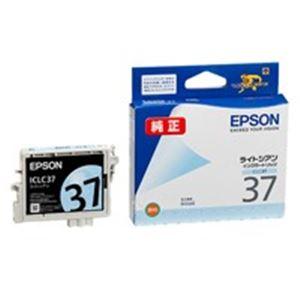 直送・代引不可(業務用40セット) EPSON エプソン インクカートリッジ 純正 【ICLC37】 ライトシアン(青)別商品の同時注文不可